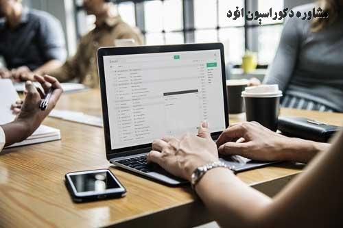 مشاوره آنلاین دکوراسیون اتود