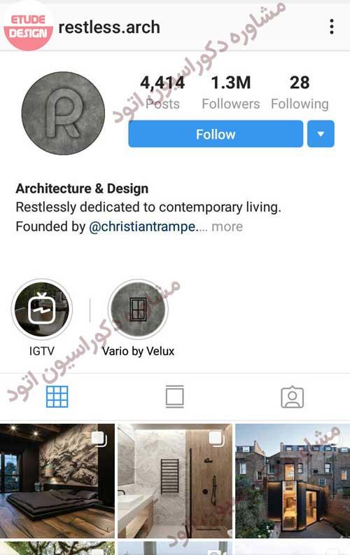 پیج اینستاگرام معماری
