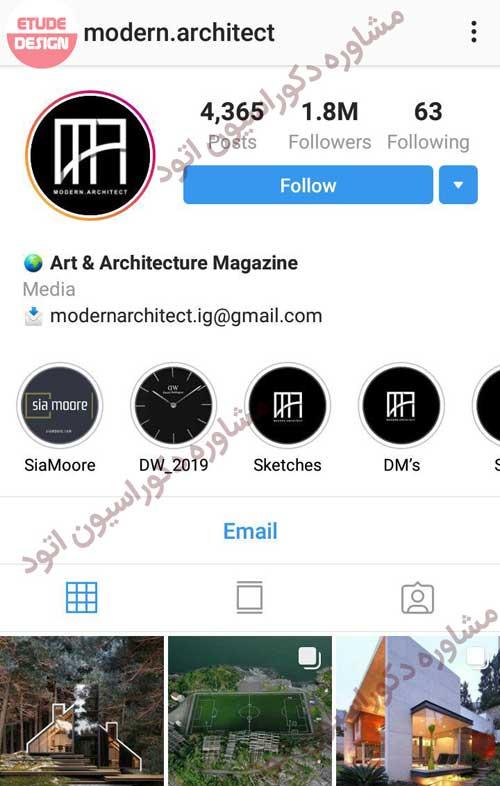 پیج های معروف معماری در اینستاگرام