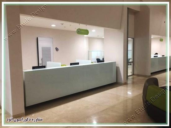 دکوراسیون مطب پزشکی