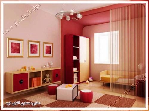 رنگ قرمز اتاق کودک