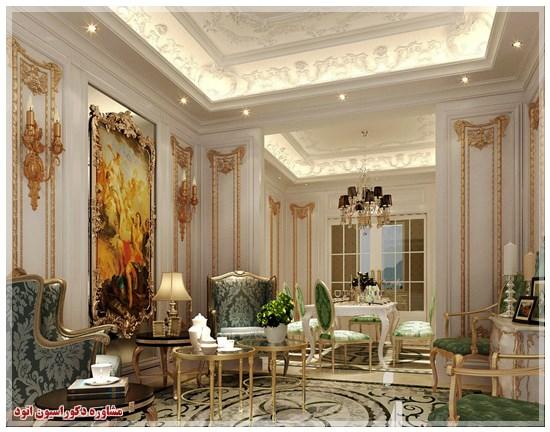 سبک کلاسیک در معماری داخلی
