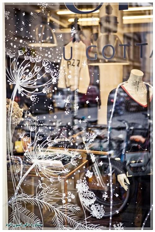مدل ویترین فروشگاه