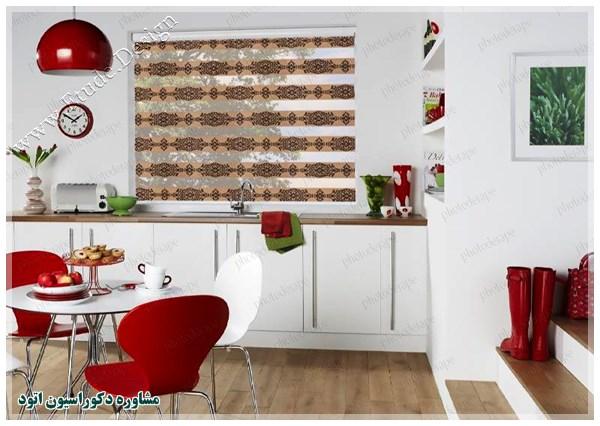 مدل پرده های زبرا آشپزخانه