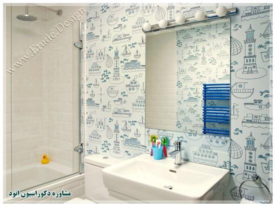 آینه سرویس بهداشتی شیک
