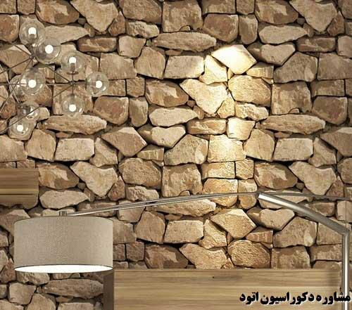 طرح کاغذ دیواری