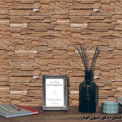 کاغذ دیواری جدید 2018