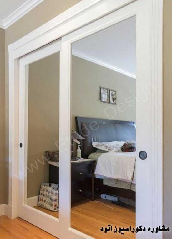 کمد دیواری شیک اتاق خواب