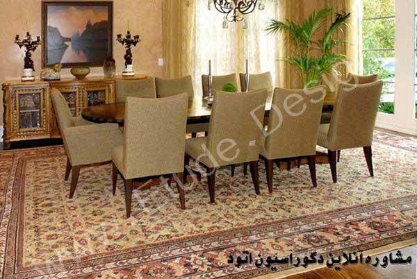 مدل فرش در خانه ایرانی