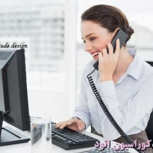 مشاوره آنلاین دکوراسیون داخلی