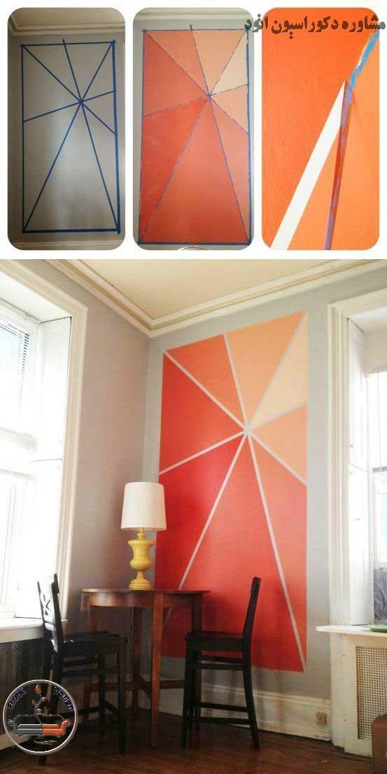 طراحی روی دیوار