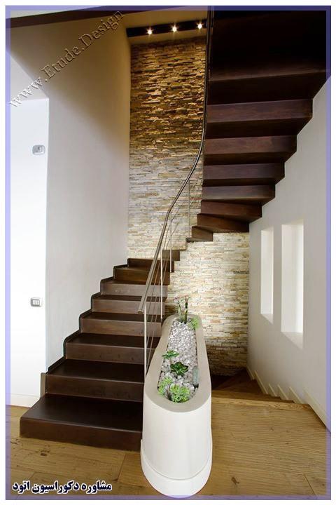 تزیین پله آپارتمان