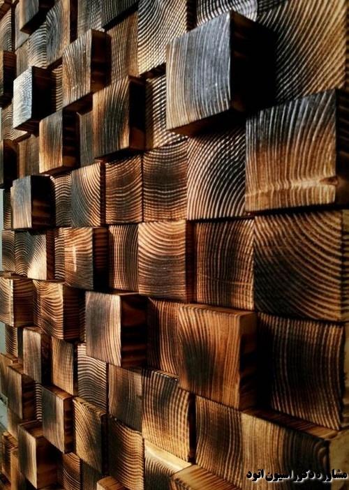 دیوار پذیرایی مدرن