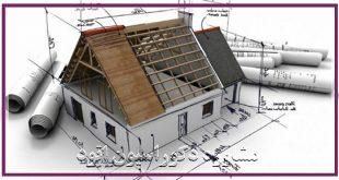 بازسازی خانه