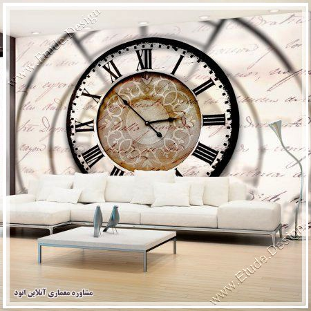 ساعت دیواری مدرن و شیک