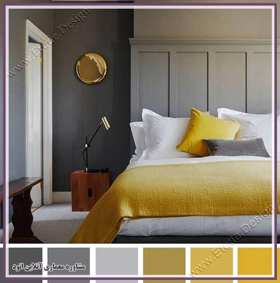 ترکیب رنگ طوسی و زرد