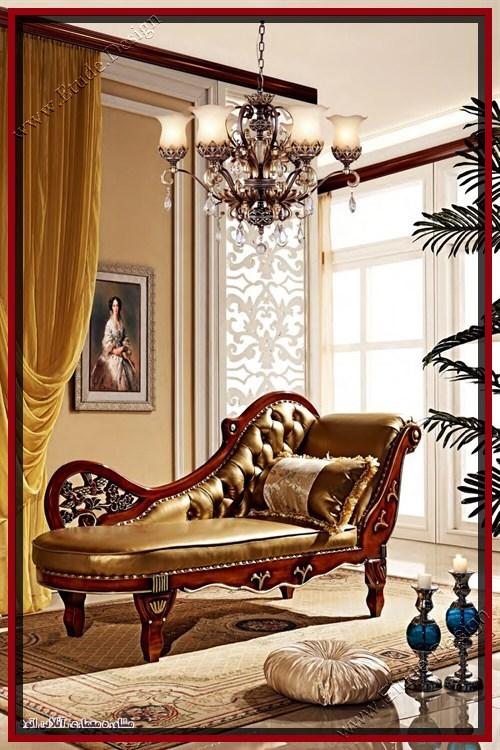 مدل شزلون سلطنتی