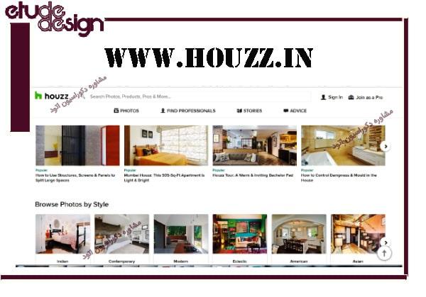 سایت دکوراسیون داخلی منزل با عکس