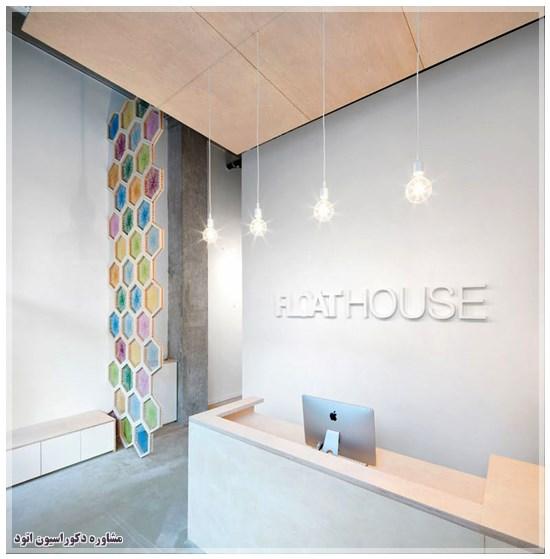 شش ضلعی در معماری