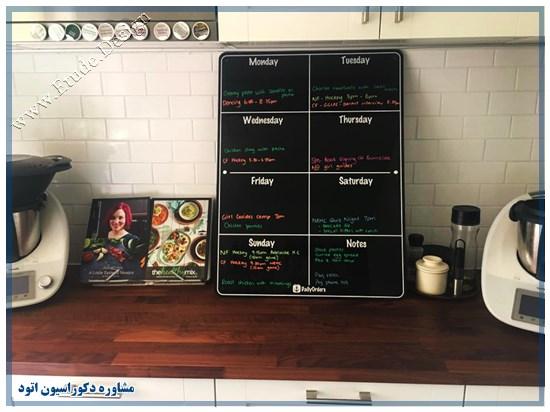 جدول برنامه ریزی مرتب کردن آشپزخانه