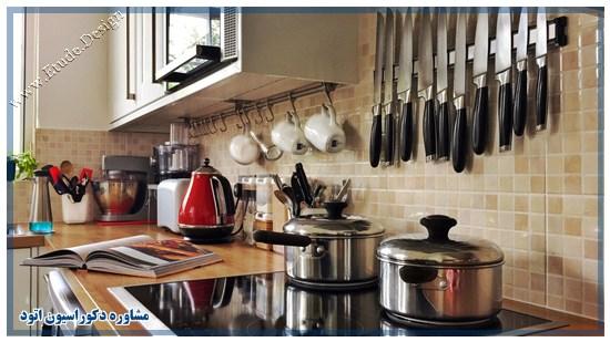 آشپزخونه تمیز و شیک