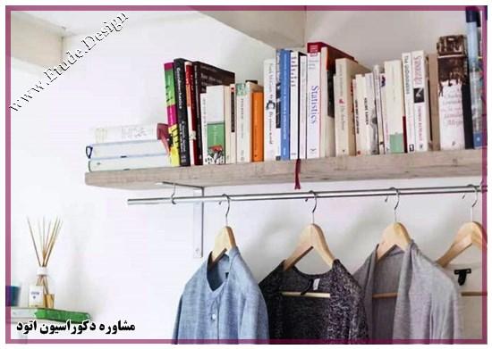 چیدمان اتاق کوچک ایرانی